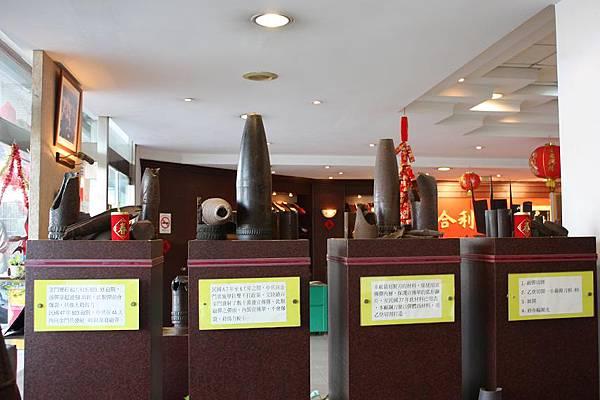 2009 金門賞鳥之旅