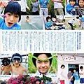 myojo 04.6月號