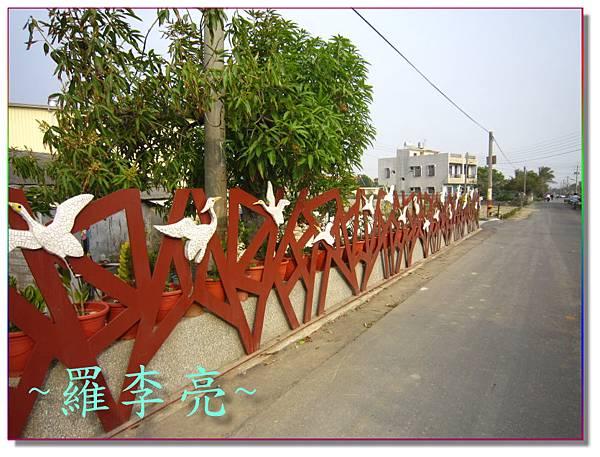 板頭村社區營造 028.jpg