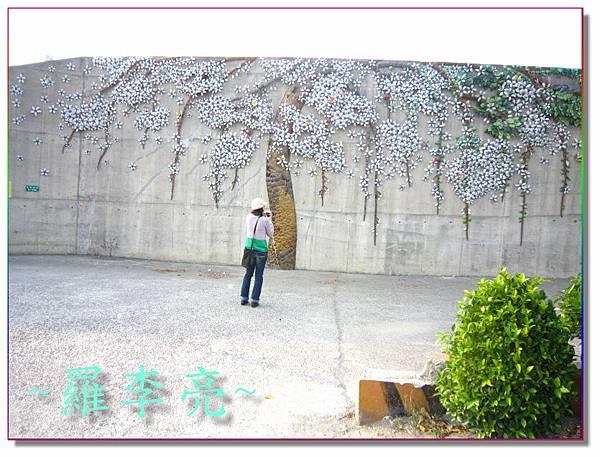 板頭村社區營造 041.jpg