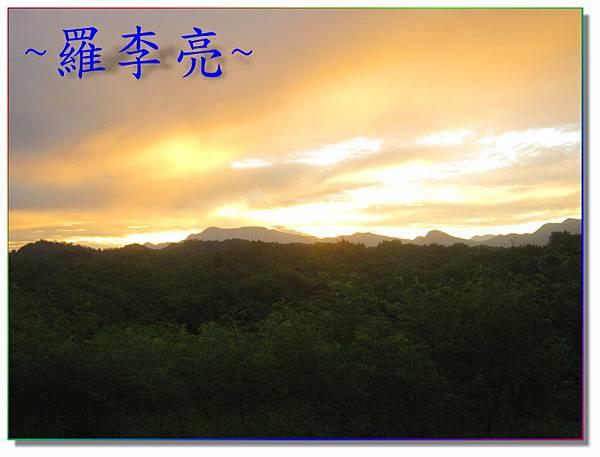 清晨 006.jpg
