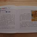 PB158096.JPG