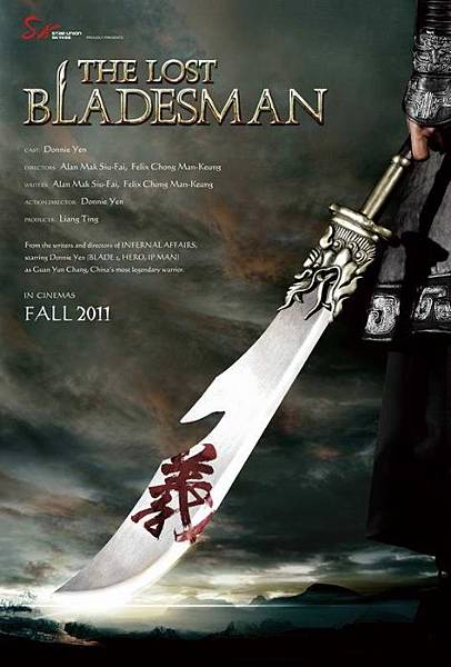 the-lost-bladesman-movie-poster.jpg