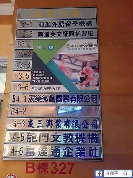 台中河南會館第一階段 完工圖_6352.jpg
