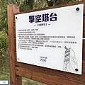 小白團隊免費假期-台南_170111_0056.jpg