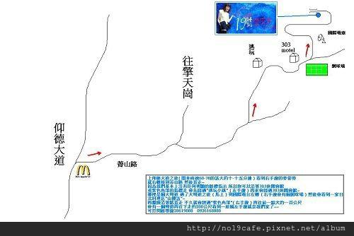 地圖1(001).jpg