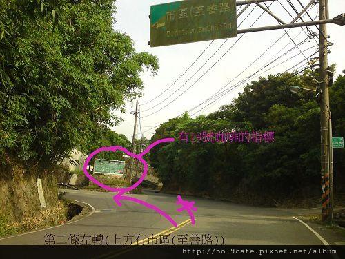 第二條左轉路口(001).jpg