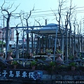 社子島自行車休息站