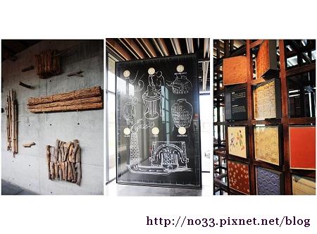 陶瓷製作.jpg