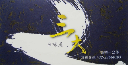 名片1.jpg