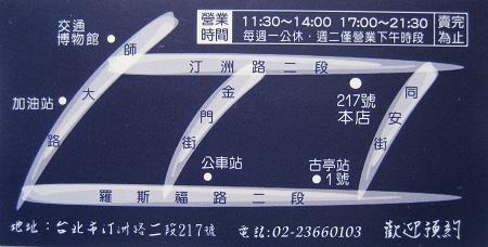 名片2.jpg