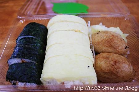 小綜合壽司1.jpg