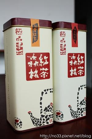 森林紅茶.jpg