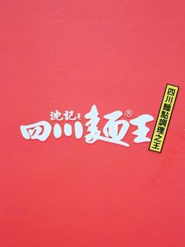 名片S.jpg