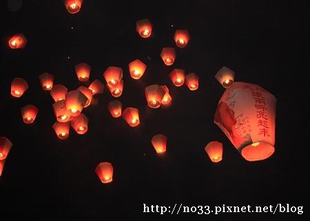 天燈3.jpg