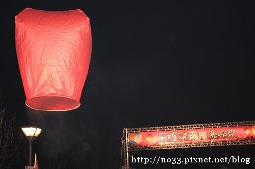 天燈5.jpg