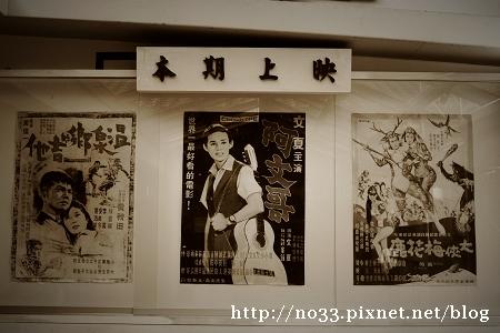 北投溫泉博物館2.jpg