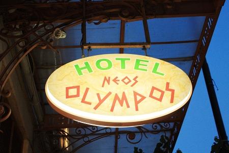 Olympos1.JPG