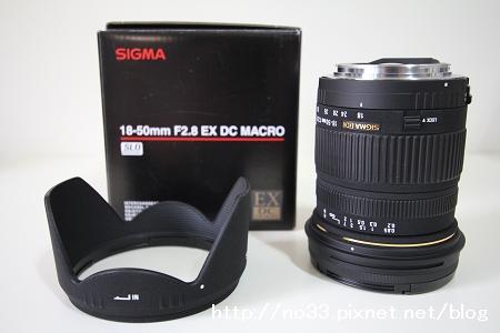 Sigma2.jpg