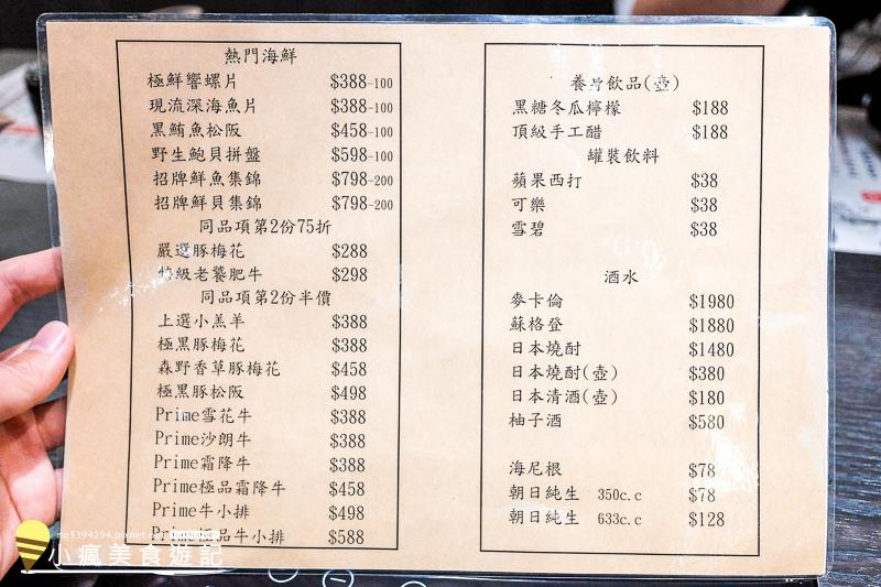 老豆府麻辣火鍋-營業到凌晨3點的台中宵夜麻辣鍋 (16).jpg