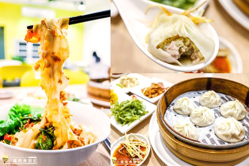 草屯晚餐點麵小籠包+牛肉麵菜單心得 (1).jpg