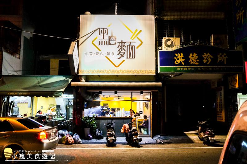 草屯晚餐點麵小籠包+牛肉麵菜單心得 (2).jpg