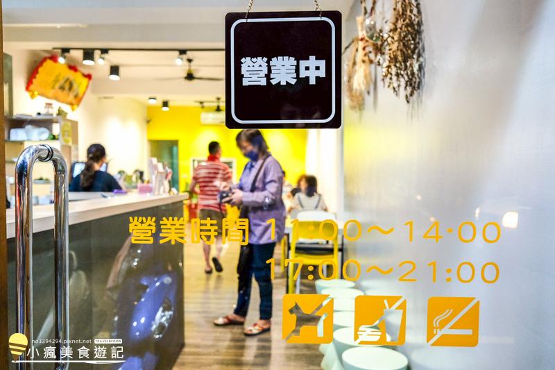 草屯晚餐點麵小籠包+牛肉麵菜單心得 (4).jpg
