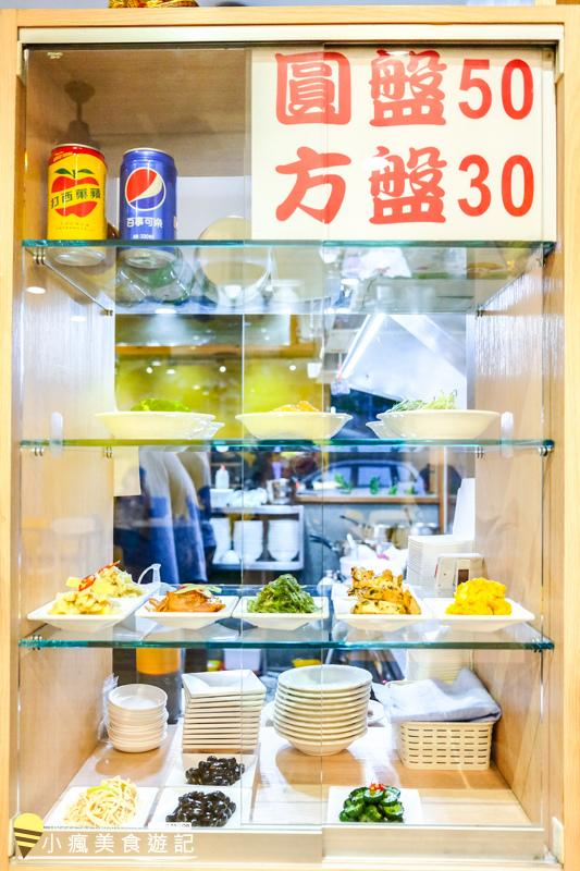草屯晚餐點麵小籠包+牛肉麵菜單心得 (9).jpg