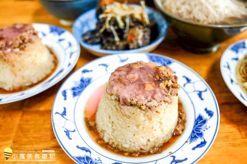 南投老字號陳記筒仔米糕-從小吃到大的傳統美味-陳美鳳採訪 (1).jpg