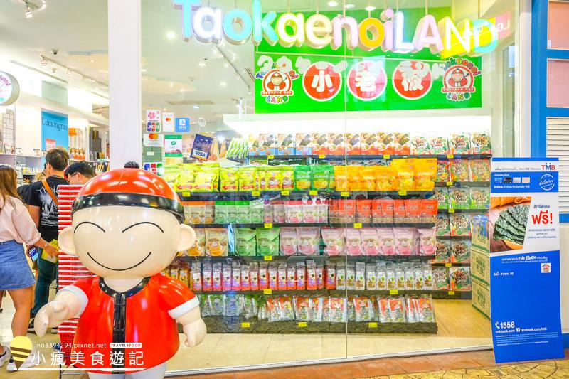 TERMINAL 21購物中心-曼谷以環遊世界為主題的人氣百貨公司 (69).jpg