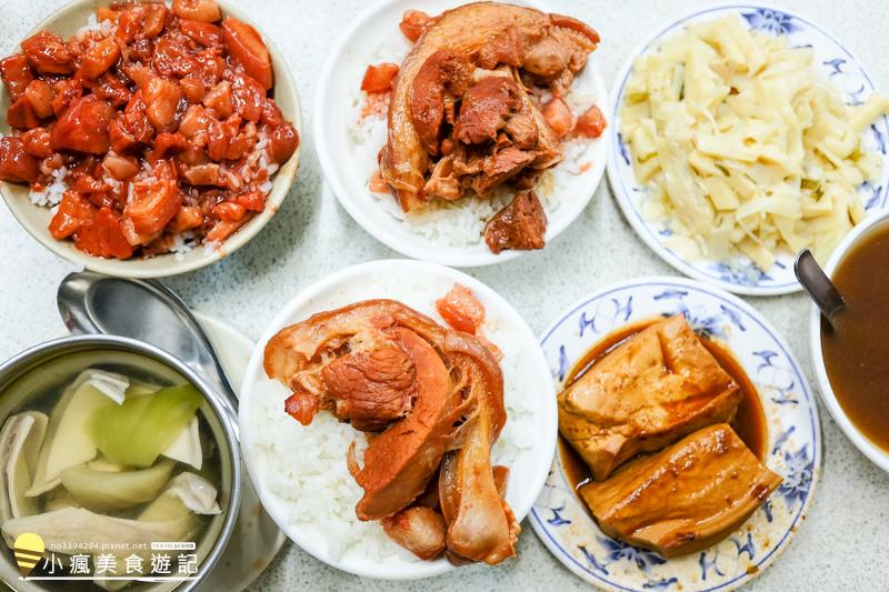 東興市魯肉義-台中晚餐宵夜必吃傳統爌肉飯+魯肉飯 (1).jpg