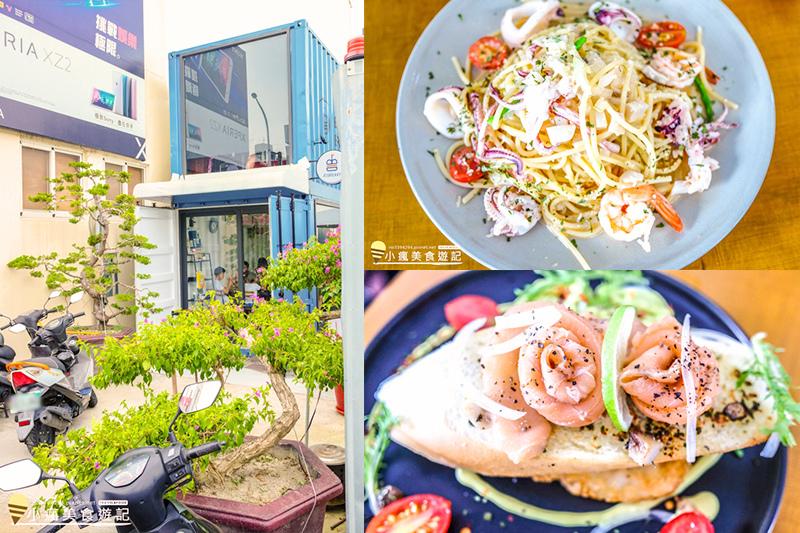 草屯B1brekky貨櫃屋早午餐-義大利麵超蝦早餐盤 (0).jpg