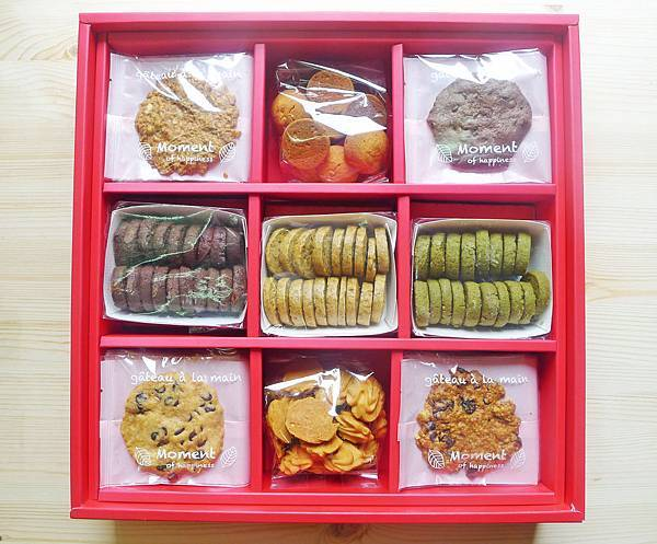 九宮格禮盒