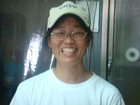陳惠敏教授