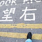 義大利鞋@香港