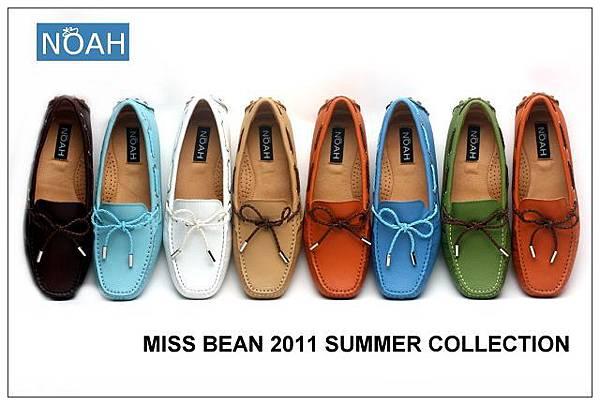 Miss bean baner.jpg