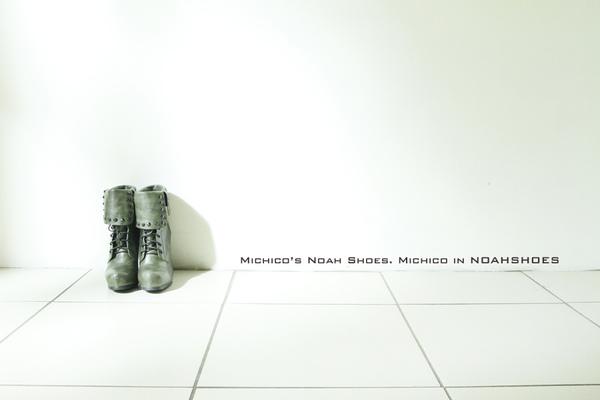 _MG_5246NOAH.jpg
