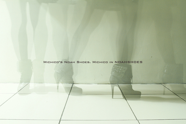_MG_5247NOAH.jpg