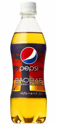 pepsi_baobab_1.jpg