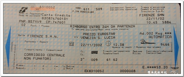 1122  Firenze - Venezia Ticket