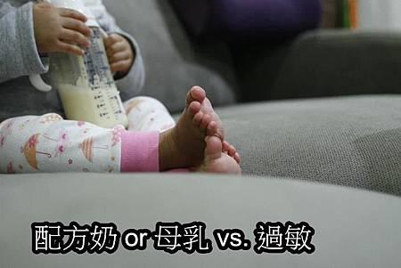曉悅喝方奶