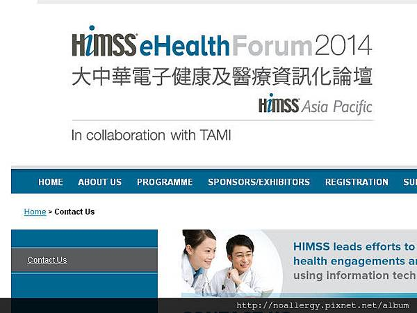 HIMSS asia pacific