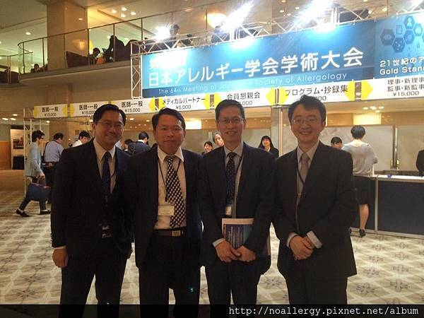 photo with Gary Wong Hong Kong and Taiwan doctors.jpg