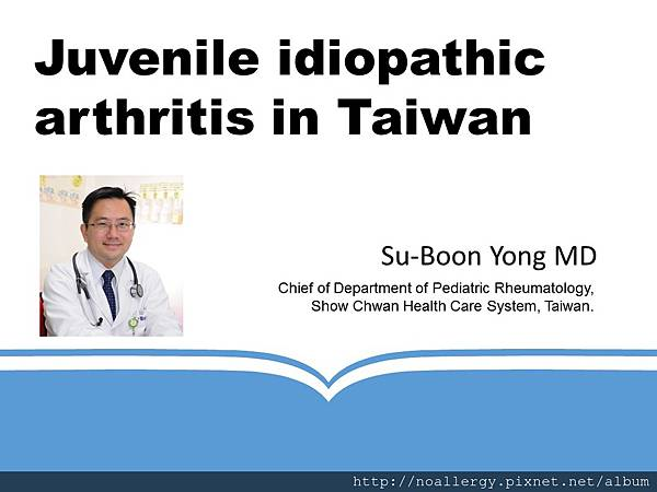 Dr Yong talk JIA in Taiwan banner page .jpg