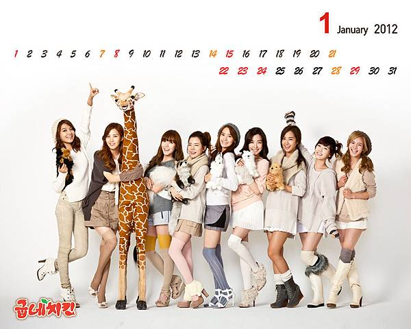 snsd january 2012 goobne calendar 1280x1024