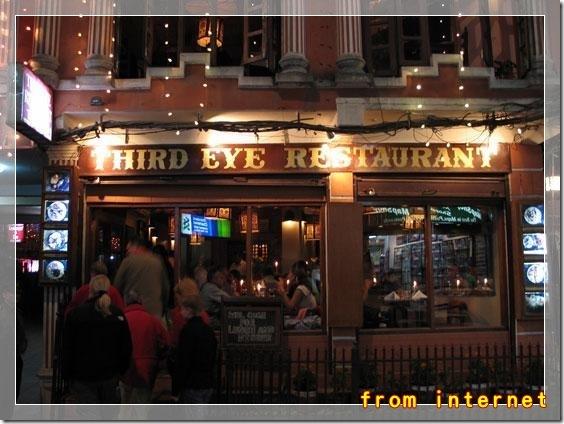 1810847-The_Third_Eye-Kathmandu
