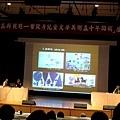 2011.8.24曹俊彥-兒童文學美術50年回顧座談會.JPG