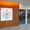 2011.8.12曹俊彥-中英圖書館回顧展 (4).JPG