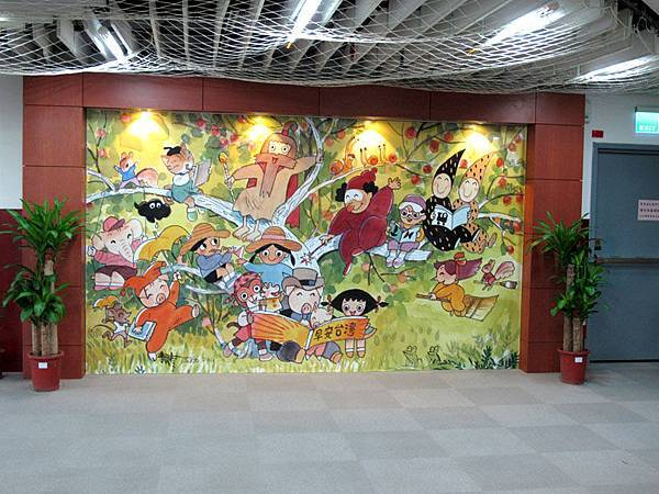 2011.8.12曹俊彥-中英圖書館回顧展 (3).JPG