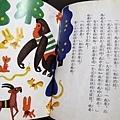 我家的曹俊彥繪本讀物 (2).JPG